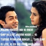 10 Aamir Khan Dialogues We All Love
