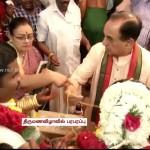 Subramanian Swamy Shocks